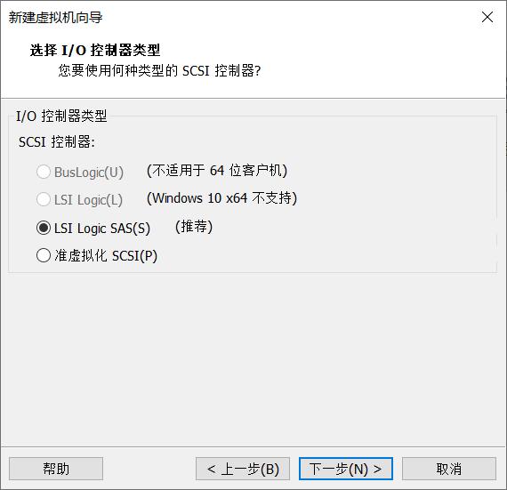 IO控制器选择.png