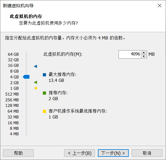 虚拟机内存分配.png