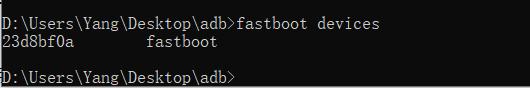 fastboot连接成功.png