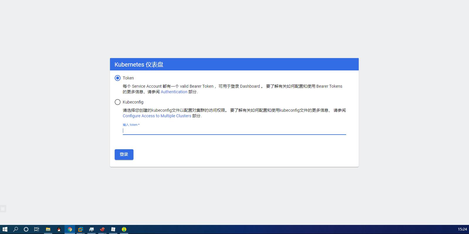 访问Dashboard_UI.png